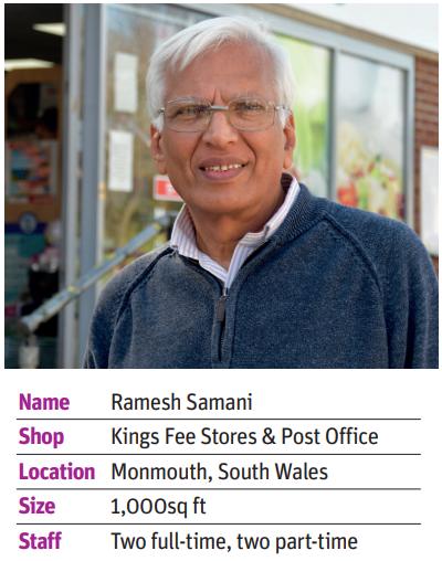 Ramesh Samani